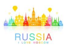 Russia Travel Landmarks. Royalty Free Stock Photography