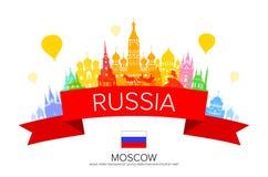 Russia Travel Landmarks. royalty free illustration