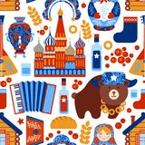 Russia travel seamless pattern Royalty Free Stock Photo