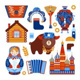 Russia travel set Stock Image
