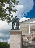 Russia. Tsarskoe Selo Cameron Gallery.Statue Stock Photo