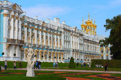 Russia, Tsarskoye Selo. The Catherine park and Catherine Palace with The Palace Chapel. Royalty Free Stock Photo