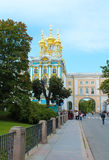 Russia, Tsarskoye Selo. Entry by ticket to The Catherine Park. Stock Image