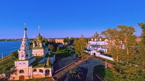 Russia , Uglich , Yaroslavl Region (Aerial Drone flights) stock video footage