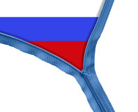 Russia under zipper Stock Image