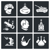 Russia Vector Icons Set. Russia Icon flat collection isolated on a black background Stock Photography