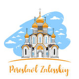 Russia. Vector. Silhouette. Icon. Sign. Russia. Hand drawn vector illustration. Landscape with church. Old russian town Pereslavl Zalesskiy cityscape. Sketch royalty free illustration