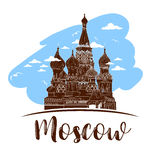 Russia. Vector. Silhouette. Icon. Sign. Russia. Moscow. Silhouette. Hand drawn vector illustration. Landscape with church. Old russian town cityscape. Sketch vector illustration