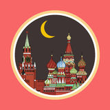 Russia. Vector. Silhouette. Icon. Sign. Russia. Moscow. Silhouette. Hand drawn vector illustration. Landscape with church. Old russian town cityscape. Sketch Stock Photography