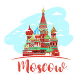 Russia. Vector. Silhouette. Icon. Sign. Russia. Moscow. Landscape with church. Old russian town cityscape. Sketch drawing of view of Moscow town. The Golden Ring vector illustration