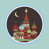 Russia. Vector. Silhouette. Icon. Sign. Set. Hand drawn  illustration. Landscape with church. Old russian town cityscape. Sketch drawing of view of Moscow town Stock Images
