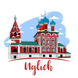 Russia. Vector. Silhouette. Icon. Sign. Russia. Uglich. Landscape with church. Old russian town cityscape. Sketch drawing of view of Uglich town. The Golden Ring Royalty Free Stock Photography