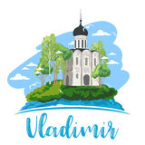 Russia. Vector. Silhouette. Icon. Sign. Russia. Vector Vladimir. Hand drawn vector illustration. Landscape with church. Old russian town cityscape. Sketch stock illustration