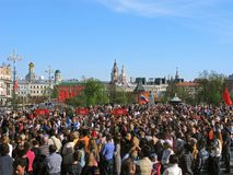 Russia, Victory day, crowd of people, Manege Square. Russia, Moscow, holiday Victory day. Manege Square is crowded with people. Men and women of different ages Stock Image