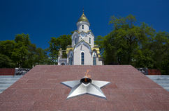 Russia vladivostok monument. With fire in sunny royalty free stock image