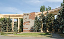 Russia. Volgograd. A kind on House Pavlova. Stock Photography