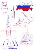 russia widoków symbole royalty ilustracja