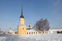 Russia  Winter Kolomna city center veiw Stock Images