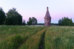 Russia. wooden chapel in the field Stock Images