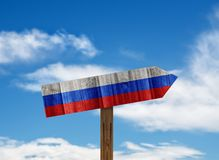 Russia wooden direction sign Royalty Free Stock Images