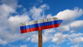 Russia wooden direction sign Royalty Free Stock Image