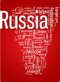 Russia word cloud illustration Stock Photo