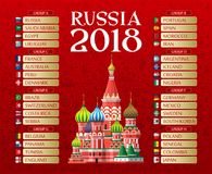 Russia 2018 world cup. Country draw illustrated with Kazan Cathedral illustration on red Royalty Free Stock Photo