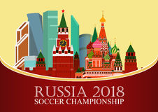 Russia 2018 World cup. Football banner. Vector flat illustration. Sport. Image of Kremlin, Business center moscow city. Russia 2018 World cup. Football banner Stock Illustration