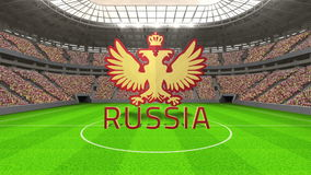 Russia world cup message with badge and text stock illustration