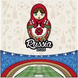 Russia 2018 world soccer. Vector illustration graphic design Royalty Free Stock Photos