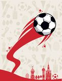 Russia 2018 world soccer. Vector illustration graphic design Stock Photo