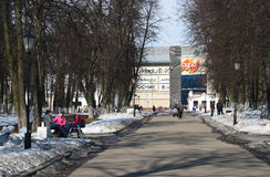 Russia, Yaroslavl-March 29.2016.  Lyubimsky Square in late winter Royalty Free Stock Photography