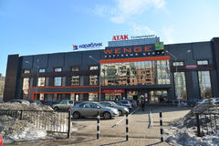 Russia, Yaroslavl-March 29.2016. Shopping mall Wenge Royalty Free Stock Photo