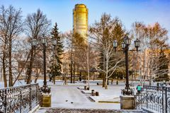 Russia. Yekaterinburg. Famous iconic places in the city . Winter city landscape . Russia. Yekaterinburg. Famous iconic places in the city . Winter city stock image