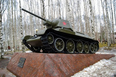 5.04.2012 Russia, YUGRA, Khanty-Mansiysk, Khanty-Mansiysk, the T-34 Tank on the pedestal installed in the `memory Park`. The monum Royalty Free Stock Image