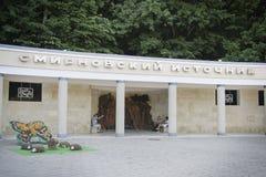 """Russia, Zheleznovodsk, pavilion """"Smirnovsky spring Royalty Free Stock Image"""