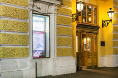Russian Academic Youth Theatre (RAMT) in Moscow Stock Photos