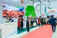 Russian agro-industrial exhibition Golden autumn stock photo