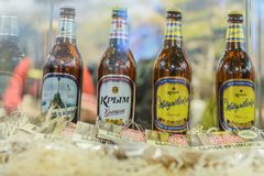 Russian agro-industrial exhibition Golden autumn. Moscow, Russia, Expocenter VDNH - OCTOBER 4-7, 2017: Russian agro-industrial exhibition `Golden autumn` stock photos