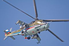 Russian Air Force Jubilee 20 Royalty Free Stock Image