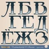 Russian alphabet Stock Photography