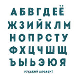 Russian Alphabet Stock Photos