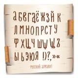 Russian alphabet, birch-bark background Stock Photo