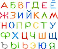 Russian alphabet. Of bright multi-colored letters Royalty Free Stock Photography