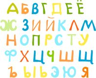 Russian alphabet Royalty Free Stock Photos