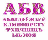 Russian alphabet, cage, diamond pattern, purple, vector. Capital letters of the Russian alphabet. Vector font. Letters with serifs. Thin colored lines on a Royalty Free Stock Photos