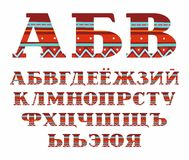 Russian alphabet, capital letters, folk decor, vector, red. Royalty Free Stock Image