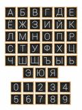 Russian alphabet with chalk on a blackboard isolated.  stock illustration