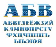 Russian alphabet, folk pattern, blue, vector font, capital letters. Stock Photos
