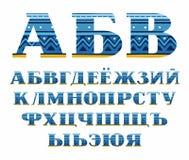 Russian alphabet, folk pattern, blue, vector font, capital letters. Letters of the Russian alphabet with serif. Blue zigzags and stripes on a dark blue Stock Photos